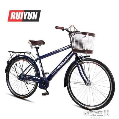 26寸男式自行車男士輕便城市通勤休閒車學生車成人復古單車 韓語空間 YTL