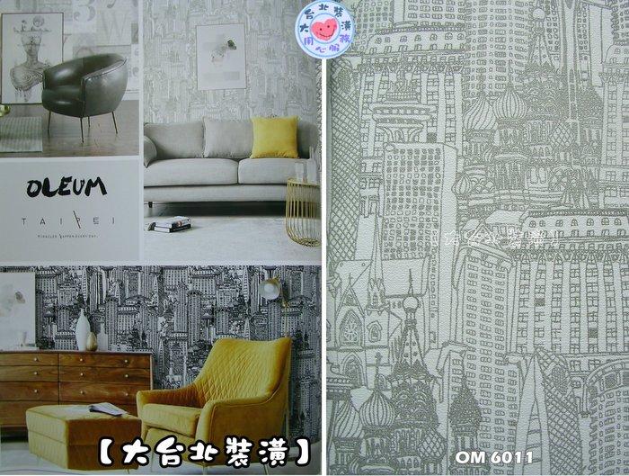 【大台北裝潢】OM國產現貨壁紙* 手繪風 建築物(2色) 每支280元