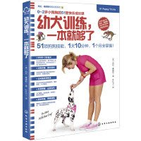 99【寵物】凱拉·桑德斯狗狗訓養系列-...