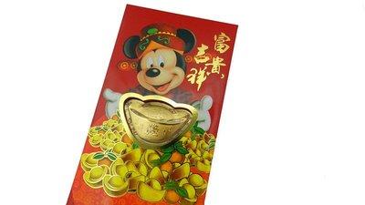 黃金紅包袋 黃金元寶 招財紅包袋 錢母袋 富貴吉祥 招財進寶 迪士尼米奇紅包袋 送美金一元