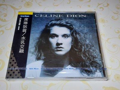 [懷舊影音小舖] 席琳狄翁 水乳交融 Celine Dion Unison CD 全新未拆封
