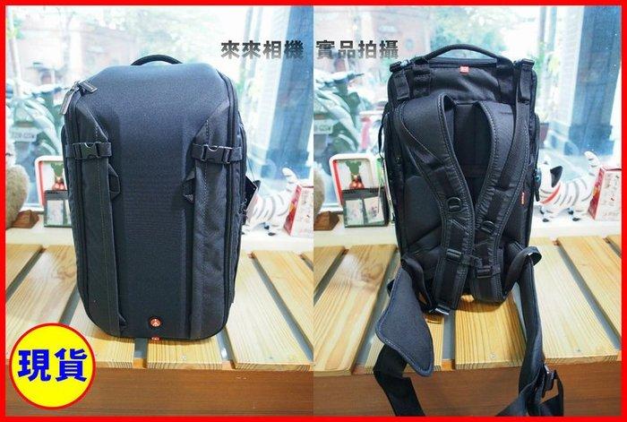 來來相機 Manfrotto 大師級後背包 MP-BP-50BB Professional Backpack 相機包現貨