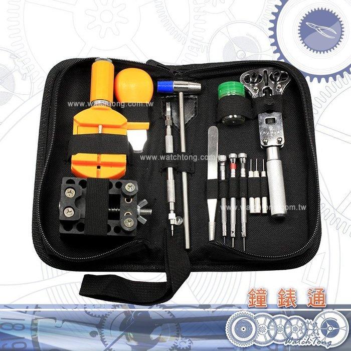 【鐘錶通】 實用工作包13件鐘錶工具組 /開錶換帶常用工具/ 送汰換針頭3支+錶布一條