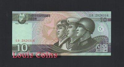 【Louis Coins】B241-KOREA (NORTH)--2002北韓紙幣10 Won