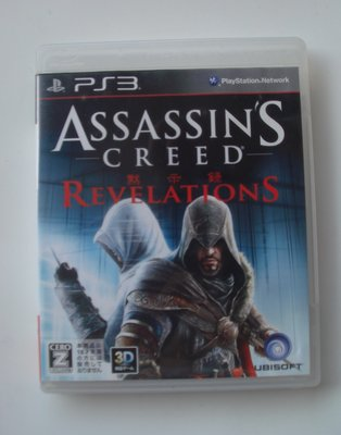 PS3 刺客教條 啟示錄 英文版 日版 Assassin's Creed Revelations