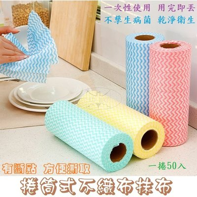 捲筒式可撕不織布抹布 一次性無紡布抹布 廚房紙巾