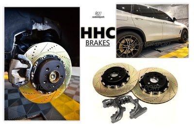 小傑--全新 HHC BRAKES BMW 寶馬 X3 F25 專用 370mm 加大鍛造雙片式 劃線打孔 浮動碟 碟盤