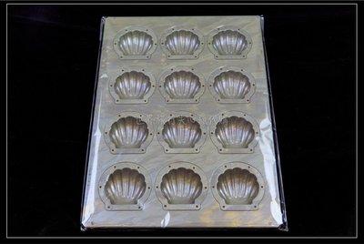 *現貨* cuoca×CHIYODA 聯名款『世界旅行失心瘋代購』日本千代田 迷你貝殼 貝殼 迷你胖貝 12個型