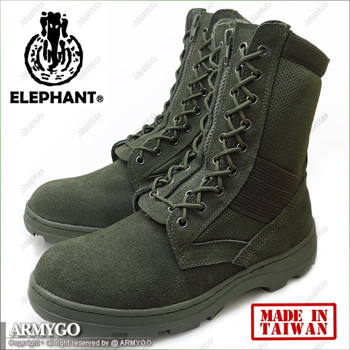 【ARMYGO】宇超 國軍墨綠色麂皮野戰靴