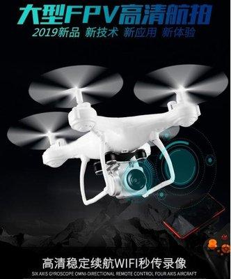 無人機-四軸飛行器遙控飛機耐摔定高無人機直升機飛行器航模玩具