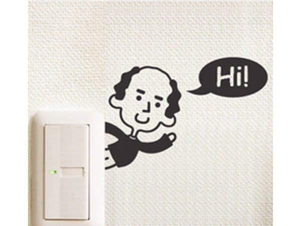 壁貼工場-可超取 小號壁貼 牆貼 貼紙 開關貼- 組合貼 HK369  哈囉
