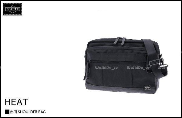 WaShiDa PLUS+【日本 吉田 PORTER × HEAT 實用系列 橫型 側背包 書包 L號 】- 預訂 703-07969