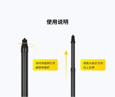 洋洋電子1.5M可調節Insta360 ONER\/X2 gopro相機配件碳纖維子彈時間自拍桿