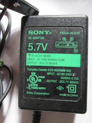 【6614】SONY原廠PEGA-AC510  PDA用充電器/電源線/適用CLIE S320等PDA型號