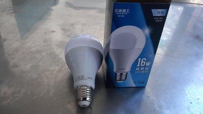 16w LED 燈泡 另~三久太陽能電熱水器 TOP 336 停車場柵欄機 茂旭 Soyal ar-721h 遠端監視 老羅工程