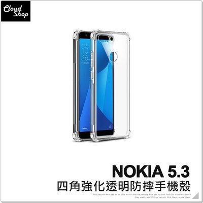 NOKIA 5.3 冰晶殼 手機殼 透...