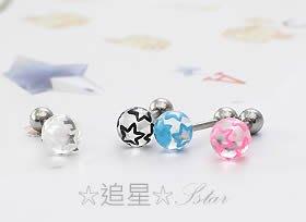 ☆追星☆ A307(四色可選)晶球耳環(1個)透明圓球 耳窩 耳骨 耳環 小耳朵 精緻 氣質ASMAMA訂購 韓國進口