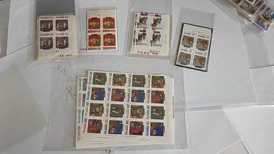 中國民間故事郵票-59年 60年 63年 67年 71年 各四方連共16套