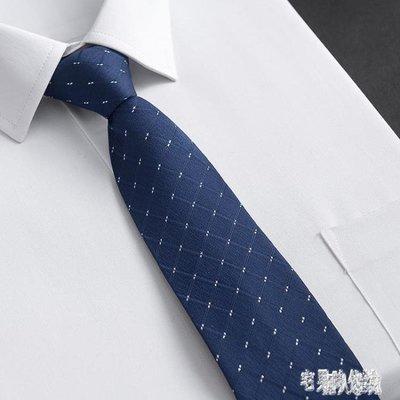 男士領帶結婚新郎禮服條紋領帶男商務正裝職業上班韓版窄自動 DJ6446