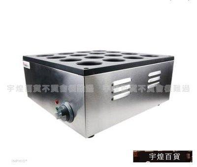 宇煌百貨-16孔花式電熱紅豆餅機車輪餅機車輪餅爐具商用設備烤餅機_S3523C