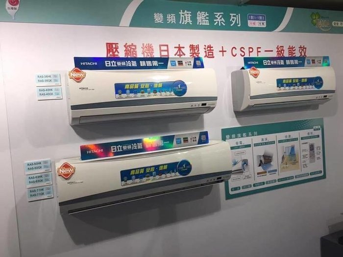 HITACHI日立冷專變頻一對一冷氣 RAS-22QK1+RAC-22QK1