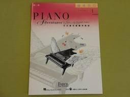 ♪ Your Music 愉耳樂器 ♪芬貝爾 鋼琴技巧 LEVEL1 樂譜教材任選三本免運