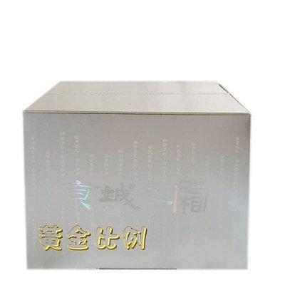 Ω黃金比例Ω【京城之霜牛爾~全新升級】超激光束美白精華霜50ml $620