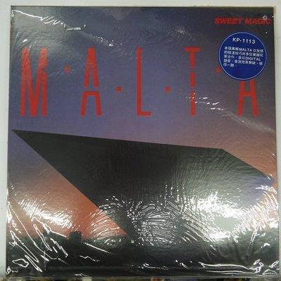合友唱片 SWEET MAGIC - MALTA (1984) 黑膠唱片 LP 面交 自取
