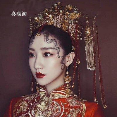 婚紗名店指定款奢華復古中式新娘造型古裝髮飾套合金頭飾古典婚禮秀禾服配飾品