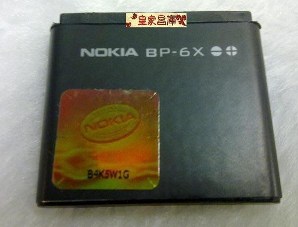 『皇家昌庫』全新 NOKIA 8800 S 保証100% 原廠電池 BP-5X BP-6X **現貨供應**