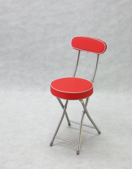 折疊椅~兄弟牌丹堤有背折疊椅1張( 紅色)~PU加厚型坐墊設計~直購免運!Brother Club~
