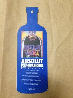 絕版)台北市立美術館-Absolut Expressions絕對表現在台北導覽手冊(Absolut Vodka絕對伏特加