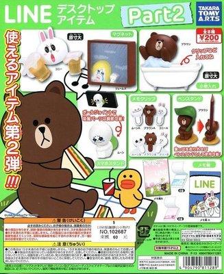 日本 正版 官方授權 T-ARTS LINE 貼圖 辦公小物 智慧手機周邊 Vol.2 一套8種 現貨