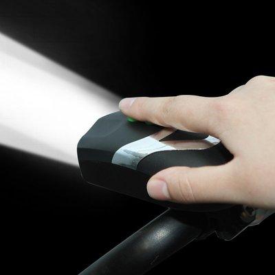山地自行車強光手電筒遠射光戶外騎行裝備家用超亮照明防水探照燈