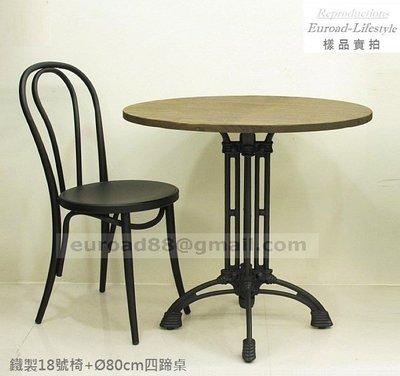 【台大復刻家具】歐式酒館 四蹄鑄鐵桌 Thonet Vallon 4 Hoof Table【Vintage】