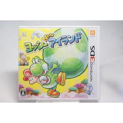 [耀西]二手 純日版 任天堂 3DS N3DS 耀西新島 含稅附發票