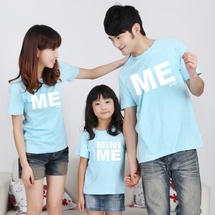【甜蜜蜜~現貨出清】韓版YI-S16《字母ME家庭》短袖親子裝♥情侶裝 (J7-2)