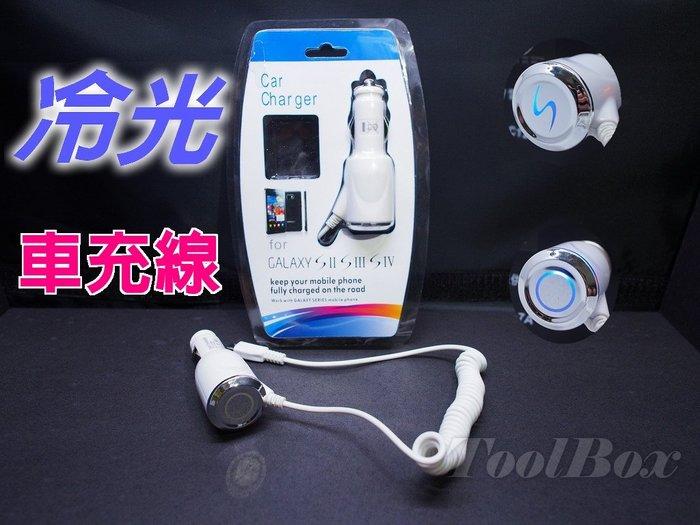 車充線 車充 充電線 旅充 彈簧線 Micro-USB Note 2 3 4 iPhone 6 M9 S6