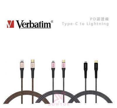 光華商場。包你個頭 【verbatim】Type-C to Lightning Cable PD認證線 尼龍編織 快速充