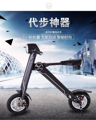 全人類購物空間--[促銷 最後一台 ]全新 原廠 LEHE樂和K1 摺疊電動車 高規版本 電動智慧微鋰電自行車