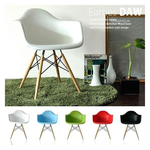 【 一張椅子 】  美國 Eames 夫婦復刻款,Daw造型餐椅,下標自取1500元