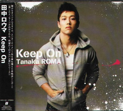 K - Roma Tanaka 田中ロウマ - Keep On - 日版 - NEW