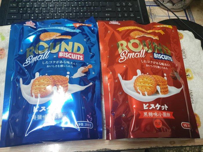 ~魔寶窩~日日旺海鹽小圓餅/黑糖小圓餅,200克