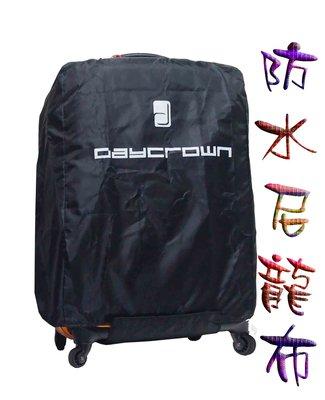《補貨中葳爾登》旅行箱收納袋行李箱登機...