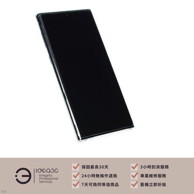 「振興現賺97折」SAMSUNG Galaxy Note 10 256G 星環銀【保固到2021年7月】N9700 6.3吋螢幕 八核心處理器 BV596