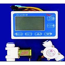 流量控制器+3分管流量計+3分關進水閥 附上AC110V轉DC24V變壓器