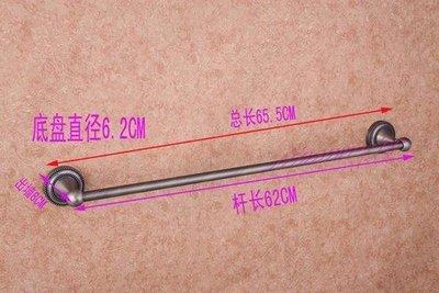 【安和衛浴】青古銅合金 毛巾架 毛巾桿 單層 單桿 H-566 (免運費)拍賣品