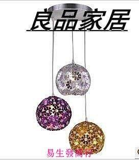 【易生發商行】三頭餐廳吊燈梅花餐廳燈臥...