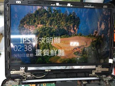 ((專業筆電螢幕維修))ASUS 華碩 X556U K556U X556UQ 螢幕 液晶螢幕面板 FULL HD IPS