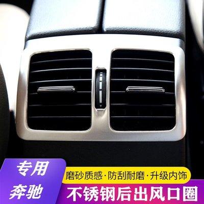 [車達能] 賓士07-14款老C級內飾改裝W204 C180 C200 C300中控面板裝飾貼片